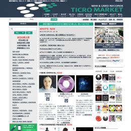 チクロマーケットのレコード 買取の口コミ・評判を徹底調査【2020年最新】