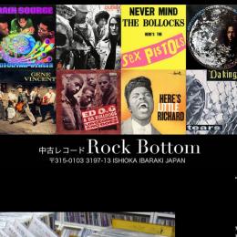 Rock Bottom ロックボトム 茨城県