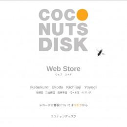 COCONUTS DISCココナッツ ディスク 東京都