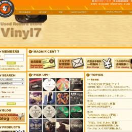 VINYL7 RECORDS