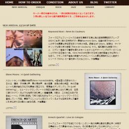 SHE Ye,Ye Records 新潟県