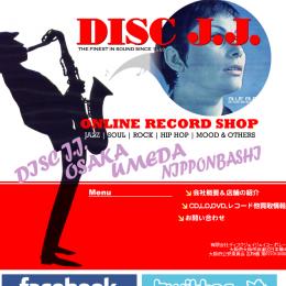 DISC J.J.  日本橋本店