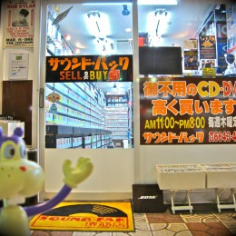 サウンドパック 堺筋店