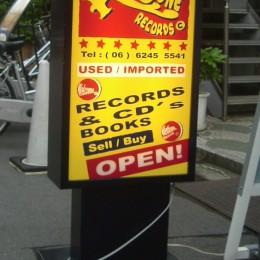 REDBONE RECORDS