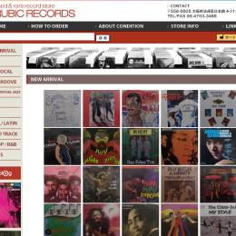 RUBIC RECORDS