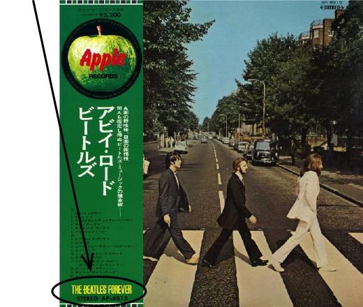 東芝EMI 品番AP-8815